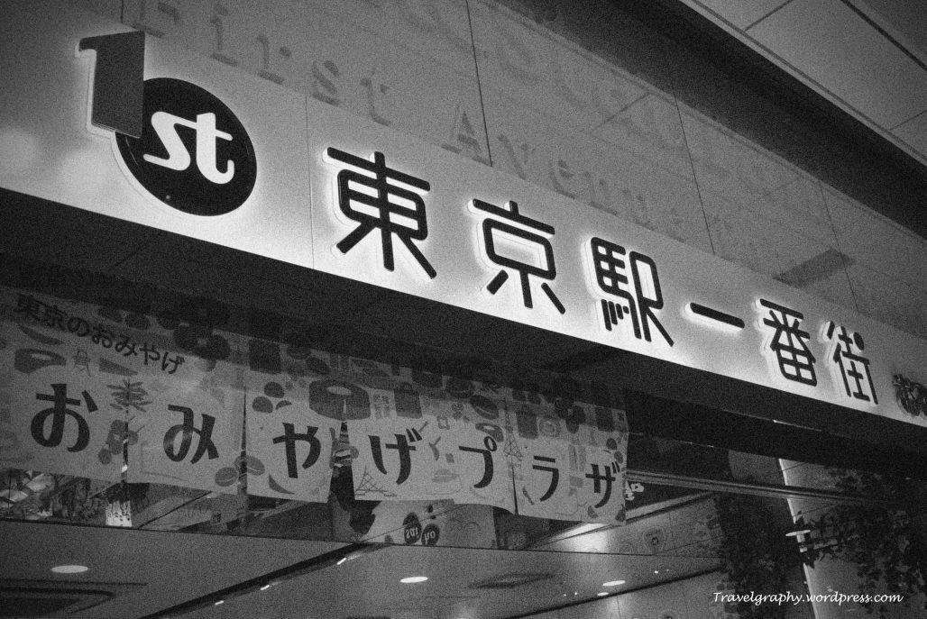 DSC_3991_2