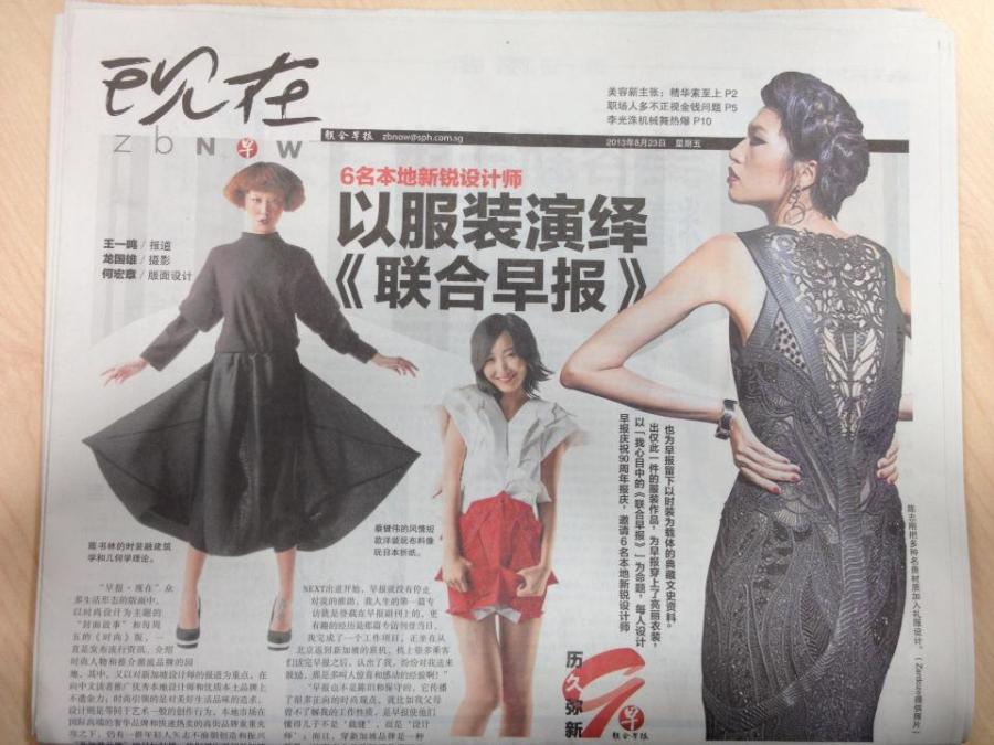 Zaobao Cover2