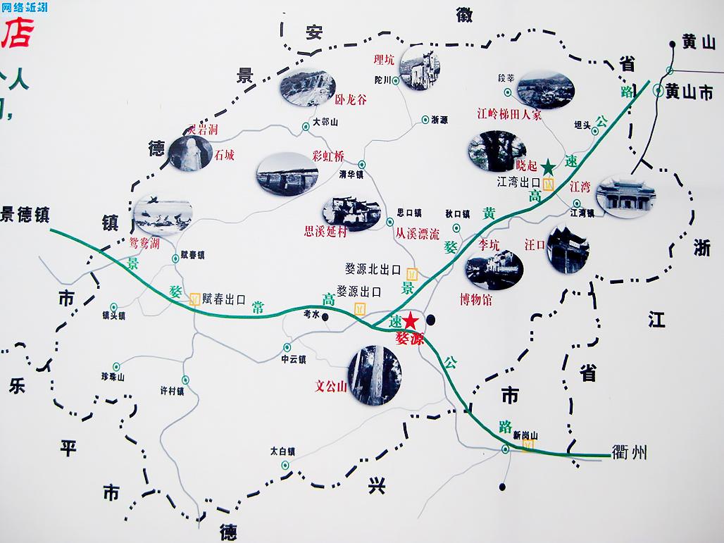 wuyuan map