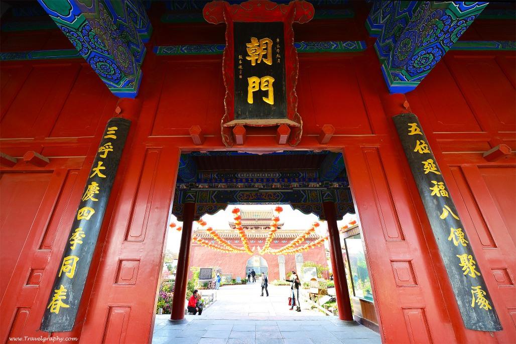 www.Travelgraphy.com_DSC_6685