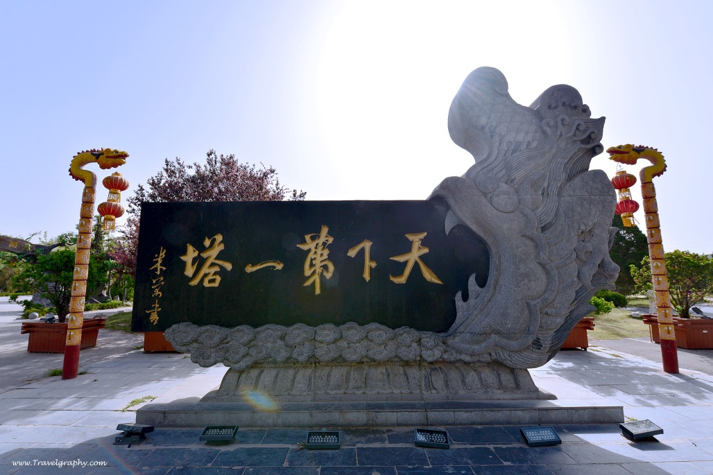 www.Travelgraphy.com_DSC_6941